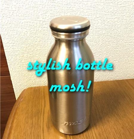 """おしゃれな水筒「mosh!」"""""""