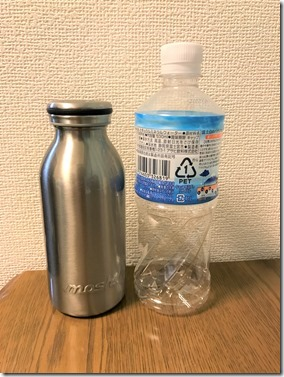 mosh!350mlと500mlのペットボトルを比べてみた