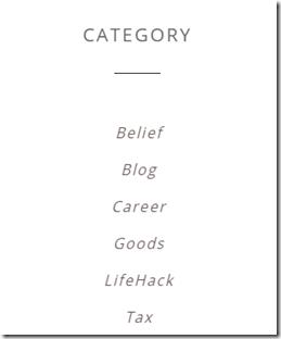 Simplicityのカテゴリーリストのデザインをカスタマイズ