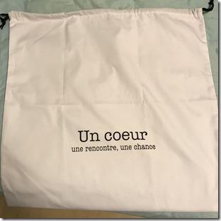 Un coeur(アンクール)は収納袋もついてくる