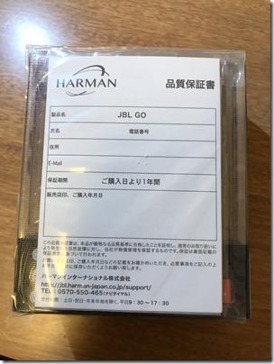Bluetoothスピーカー JBL GOは保証書付き