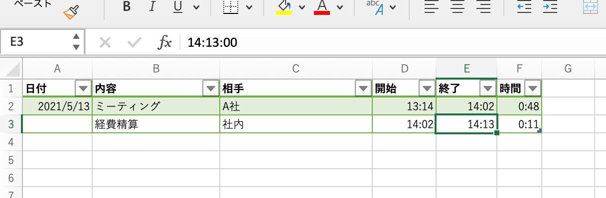 Excelで作る時間簿