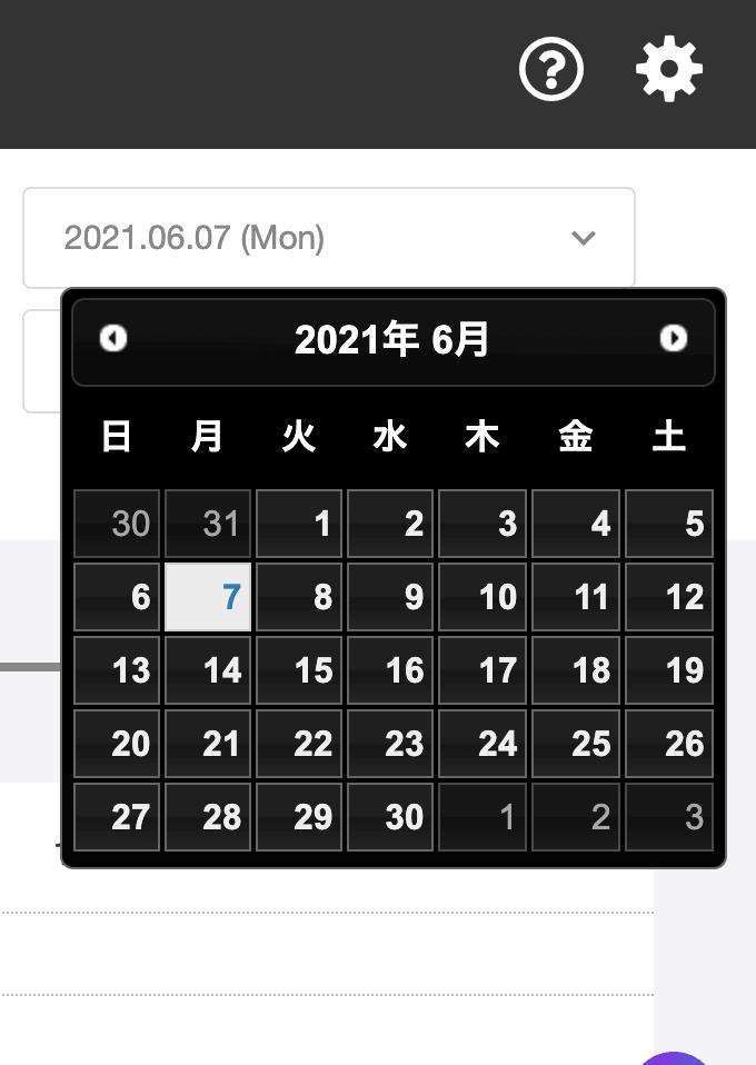 タスクの日付変更や先延ばしも可能